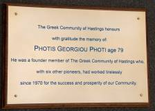 Large brass plaque on backing board