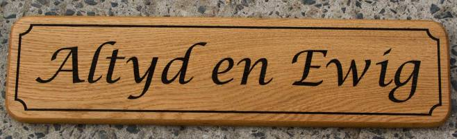 Oak Sign with Rounded Corners